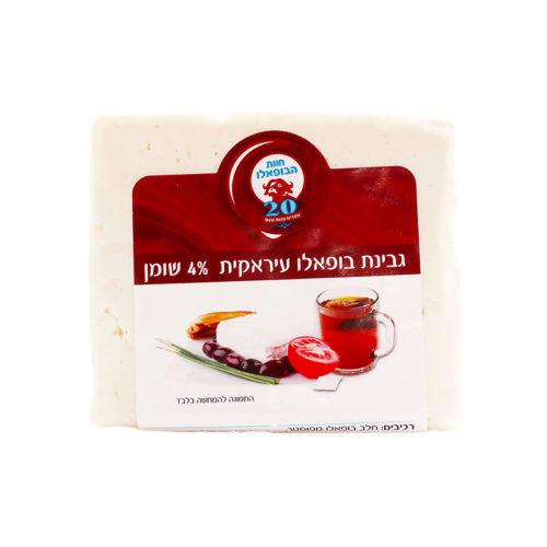 גבינת בופאלו עיראקית